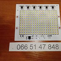 ЛЕД светодиодная Матрица СМД  100w 9000лм  на питание 220 вольт цвет холодный