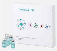 Ревитализирующий мезококтейль Dermaheal HSR, упаковка