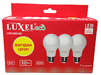 Мультипак светодиодные лампы Luxel Eco 060-NE 10W *3 (32шт/ящ) ГАРАНТИЯ 12 мес