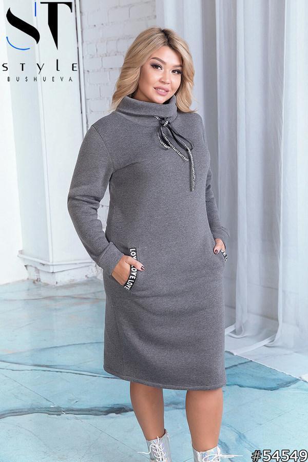 Платье женское  серое теплое большие размеры 50-60