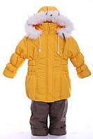 Зимний костюм для девочки Классика желтый
