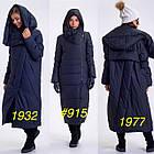 Дизайнерские Фабричные Пальто пуховики  OVERSIZE. Tongcoi - Гарантия качества и стиля!, фото 6