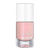 Лак для ногтей Catrice Luxury Nudes