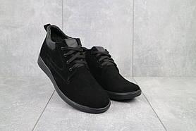 Ботинки мужские Vankristi 650 черные (замша, зима)