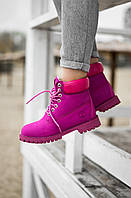 Зимние ботинки женские Timberland (НА МЕХУ)