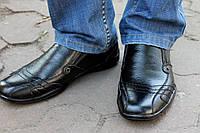 Мужские туфли со склада