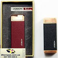 Стильный аксессуар для сигар Оригинальные идеи подарка Зажигалка Jobon 4085 Подарок другу
