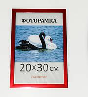 Фоторамка пластиковая 20х30, рамка для фото 1611-20