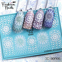 Зимний слайдер дизайн 3D Белые снежинки - Новогодние наклейки для ногтей арт.3D/69