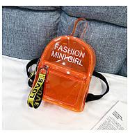 Женская сумка-рюкзак Силиконовый прозрачный Fashion mini girl Оранжевый