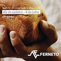 Бизнес на португальской выпечке Ferneto