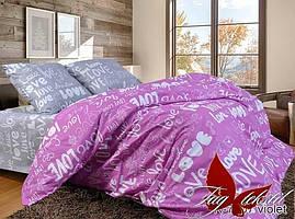 Семейный комплект постельного белья - ренфорс с компаньоном R7207violet