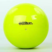 Мяч для художественной гимнастики d-20см ZELART желтый RG200