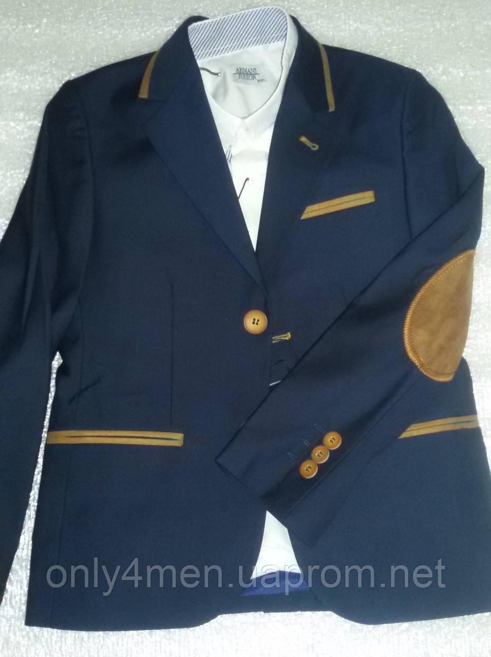 Піджак шкільний для хлопчика трикотажний з латками.Туреччина. Розмір 122-128