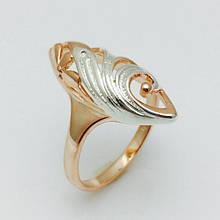 Кольцо Fallon Ракушка, размер 17, 18, 19, 20 ювелирная бижутерия