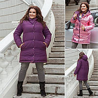 Женская двухсторонняя зимняя куртка №2711 (р.48-58) розовый+сиреневый, фото 1
