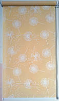 Готовые рулонные шторы 350*1500 Ткань Одуванчики Персик 5428/9