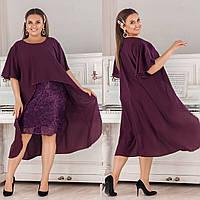 Женское нарядное платье №2692 в расцветках (р.50-56), фото 1