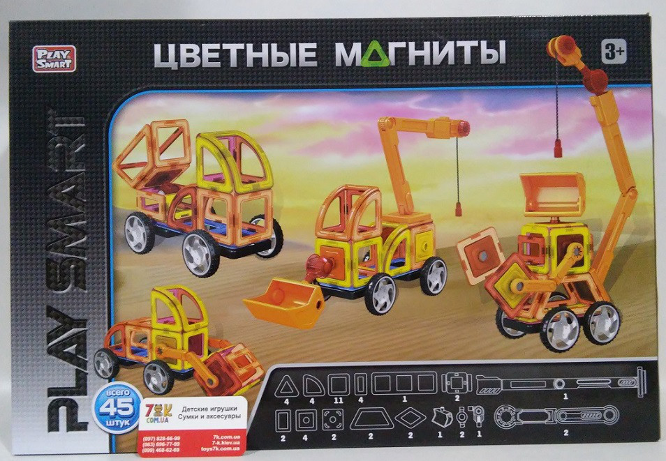 """Конструктор """"Стройтехника"""" магнитный 2428 (45 деталей)"""