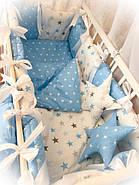 Детское постельное белье в кроватку ТМ Bonna Elite Голубое со звездами, фото 2