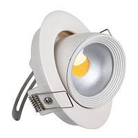 Потолочный LED светильник  HOROZ  HL 692L