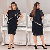 Женское нарядное платье №2694 в расцветках (р.50-56)