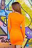 Яркое платье | 1222 sk, фото 6