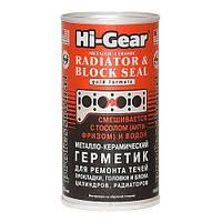 Металлокерамический герметик для радиатора и двигателя Hi-Gear, 236 мл (HG9048)