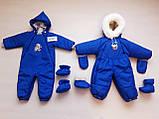 Детский комбинезон трансформер для новорожденного, фото 9