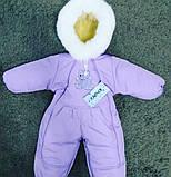 Детский комбинезон- трансформер с натуральным мехом, фото 6