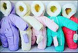 Зимние комбинезоны на меху для новорожденного, фото 3