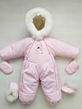 Зимние комбинезоны на меху для новорожденного, фото 7