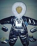 Зимние комбинезоны на меху для новорожденного, фото 9