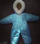 Зимние комбинезоны на меху для новорожденного, фото 10