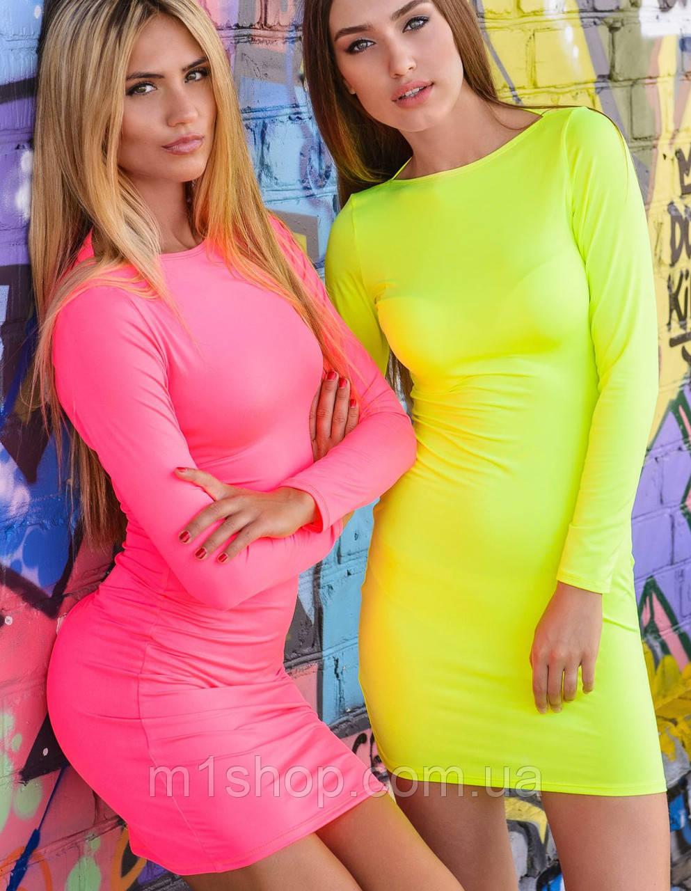 Яркое платье | 1222 sk