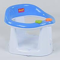 """Детское сиденье для купания на присосках BM-55005 BLUE-WITE """"BIMBO"""", цвет бело-голубой"""