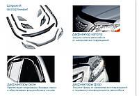 Дефлектор капота Datsun on-DO 2014-2016 (Люкс вариант)