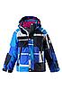 Куртка зимняя для мальчика Reimatec Zosma 521360 - 6987. Размеры 110 и 116.