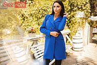 Пальто женское стеганное - Синий