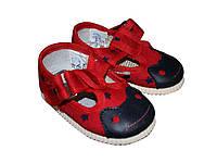 Туфлі домашні ясельні, зірочка червоний арт.1025, (125мм-розмір) ТМБЕРЕГИНЯ