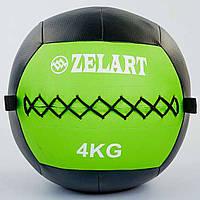 Мяч медицинский (волбол) WALL BALL FI-5168-4 4кг