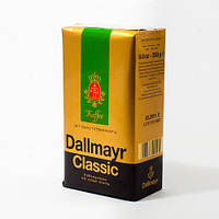 Кофе Dallmayr Classic (молотый) 500 г.