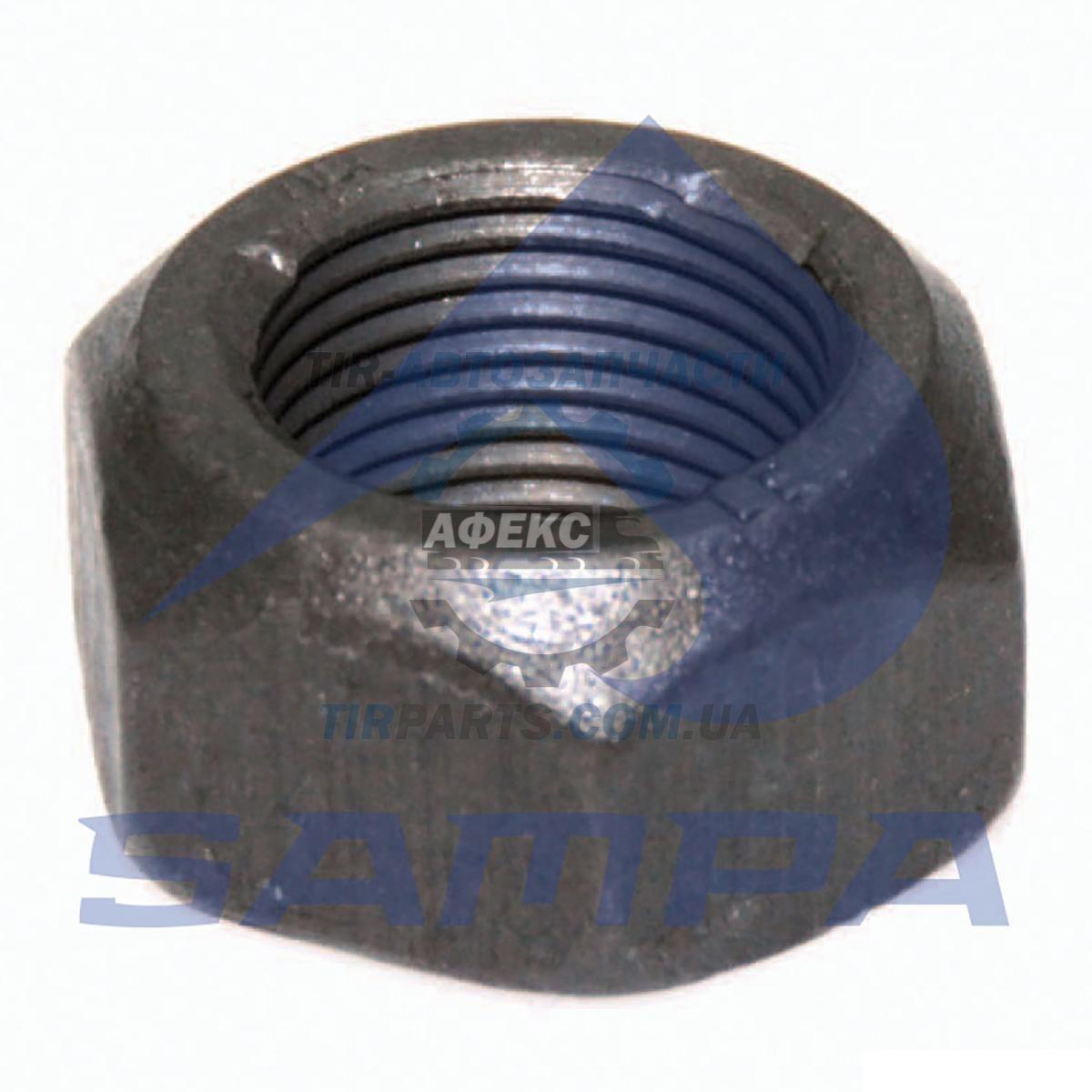 Гайка, шпильки M20x1,5 BPW (самоконтрящаяся) (0326003050   075.111)