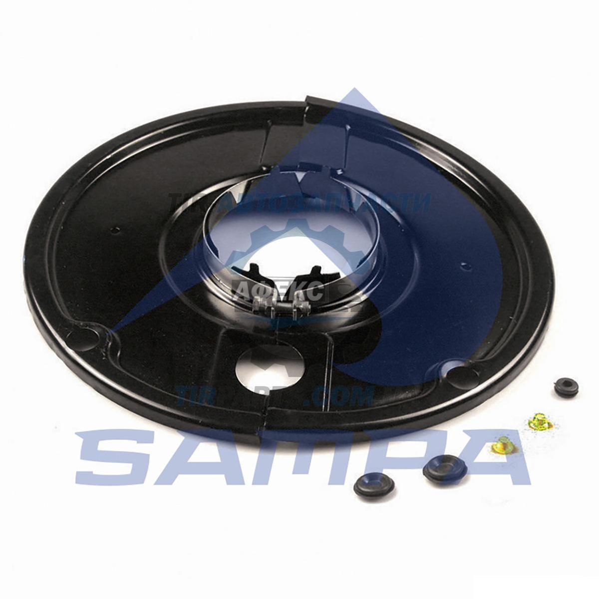 Пыльники(защита) тормозного барабана на ось с хомутом 145*452*31 круглое отверстие для SAF SKRS 9042 c 92 по