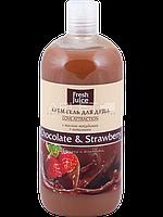 Крем-гель для душа (Шоколад и Клубника) - Fresh Juice Love Attraction Chocolate & Strawberry 500ml