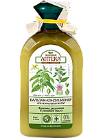 Бальзам-кондиционер для волос (Крапива двудомная и Репейное масло) - Зеленая Аптека 300мл.