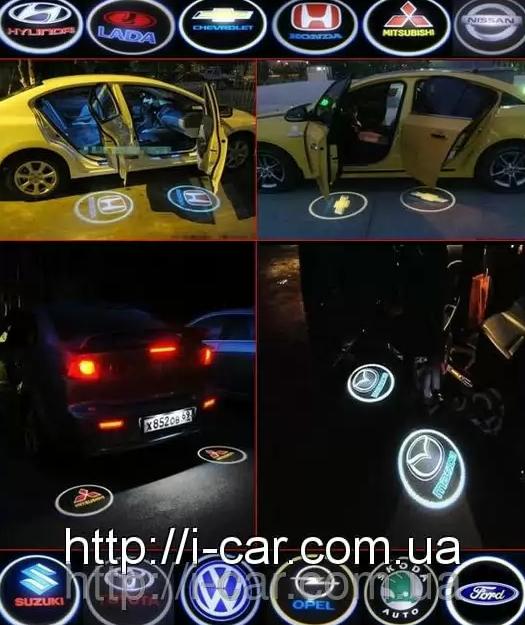 Проекция логотипа автомобиля Isuzu