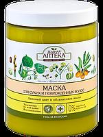 Маска для сухих и повержденных волос (Липовый цвет и Облепиховое масло) - Зеленая Аптека 1000мл.