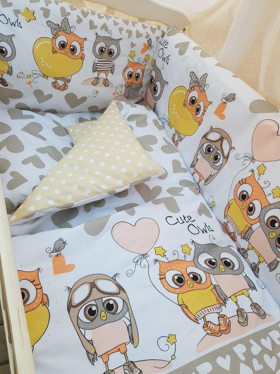 Детское постельное бельё в кроватку ТМ Bonna купон Бежевое