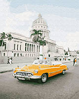 "Картина по номерам. Brushme ""Кубинское ретро"" GX28889"